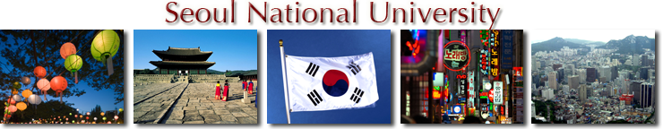 Brochure Header - Seoul Ntl