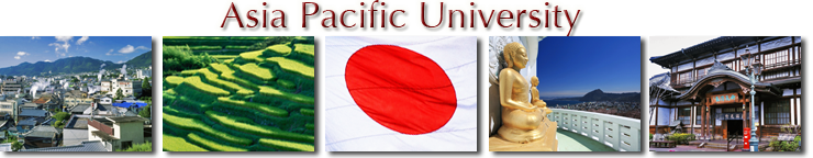 Brochure Header - Asia Pacific University